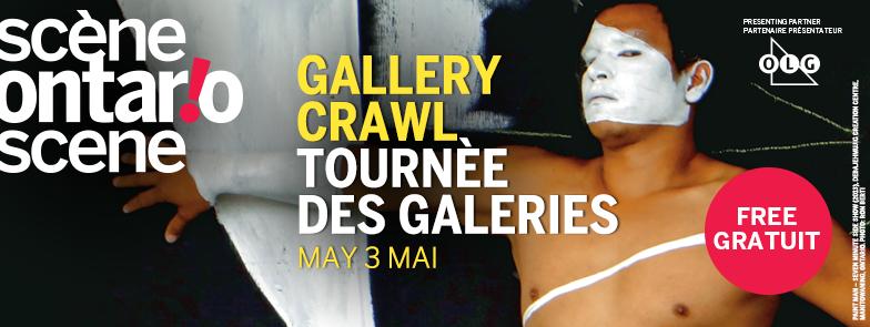 gallerycrawl