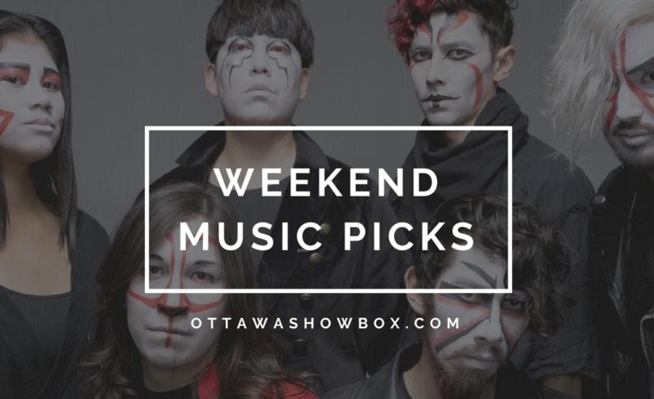 Weekend music picks (33)