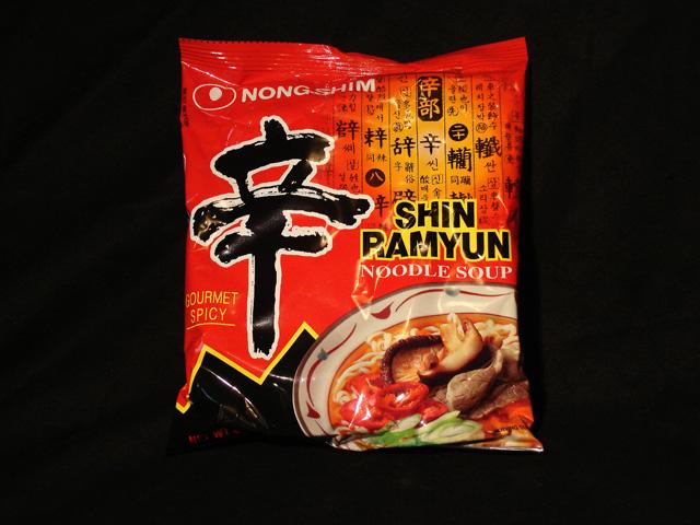 2-shin
